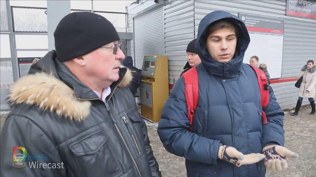Новости великоновоселковского района донецкой области