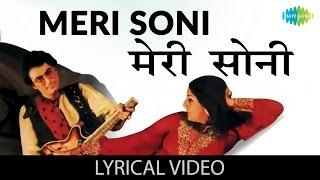 Enjoy the song of bollywood o meri soni tamanna hindi & english lyrics sung by asha bhosle kishore kumar from movie yaadon ki baraat song: ...