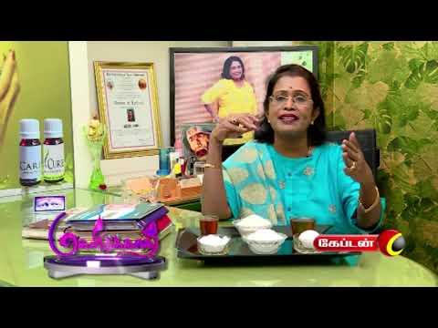 முகம் வெண்மையாக அழகாக மாற | #மகளிர்க்காக | Tamil Health and Beauty | #BeautyTips | Face Mask in Tamil  Like: https://www.facebook.com/CaptainTelevision/ Follow: https://twitter.com/captainnewstv Web:  http://www.captainmedia.in