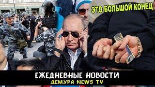 Кремль себя исчерпал окончательно