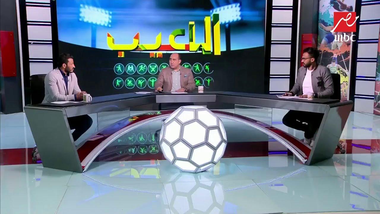 سيد معوض معلقا على بيان الأهلي الأخير: اتحاد الكرة هو المخطئ في أزمة المباريات بين الأندية