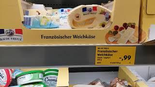 Цены в Германии на сыры. Сколько стоит еда в Европе. Цены Германии.