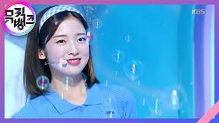 Download lagu Dolphin, 9와 4분의 3 승강장에서 너를 기다려(Run Away) - 수빈, 아린(SOOBIN, ARIN) [뮤직뱅크/Music Bank] 20200724