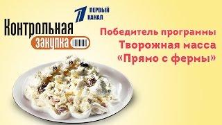 """Семейный супермаркет """"Sferm.ru"""" в программе - """"Контрольная закупка"""" Эфир 20.04.2015"""