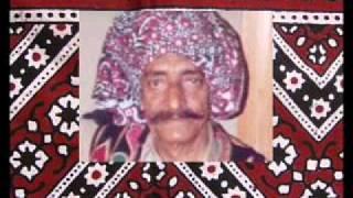 Ant Bahar Di - Faqeer Abdul Ghafoor