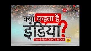 Watch: 'Kya Kehta Hai India'; A platform to voice concerns | February 16, 2020