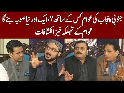 Center Stage with Rehman Azhar | Multan Special | 15 February 2019 | Express News
