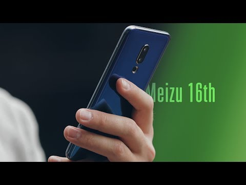 Meizu 16th рвёт всех?