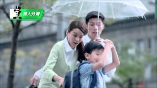 黑人牙膏Equity 雨傘篇25s HD