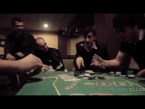 Каха и Серго играют в покер