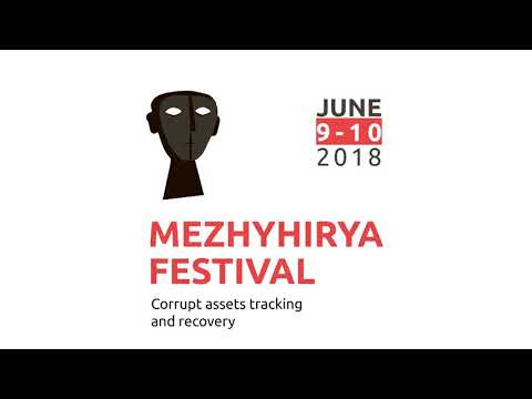 Mezhyhirya fest 2018:  Britain and offshore. Pt.2