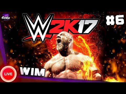 РЕСЛИНГ НА РУССКОМ [WWE 2K17]