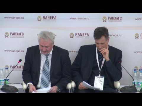 The Gaidar Forum 2017.  International Agribusiness and the Food Security of Russia