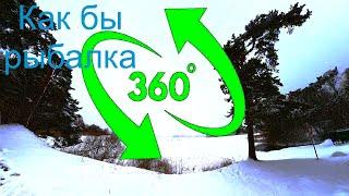 Зимняя рыбалка на озере 2021