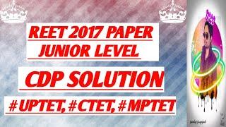 REET 2017 PAPER LEVEL 2 CDP SOLUTION....... FOR ALL TEACHING EXAM #UPTET, #CTET, #MPTET