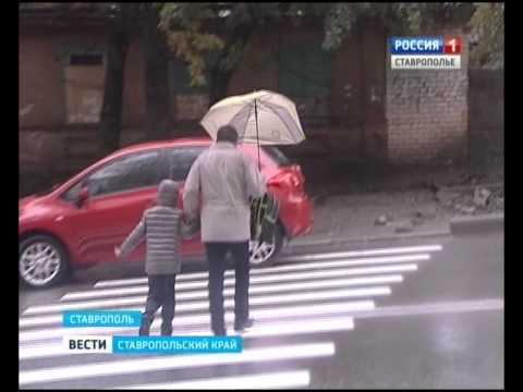 Первый светофор по требованию появится в Ставрополе