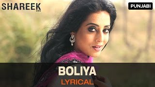 Lyrical: Boliya | Full Song with Lyrics | Shareek