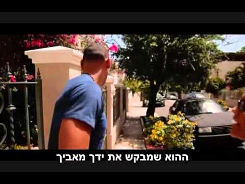 Messiah Ft. Nicky Jam, J Balvin, Zion y Lennox - Tu Protagonista (Remix) (HebSub) מתורגם