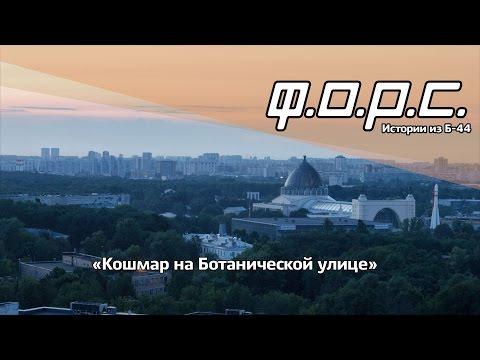 Сериал Дневники вампира онлайн - 1 сезон 2 серия