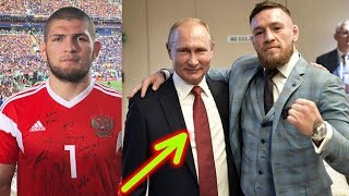 Khabib Nurmagomedov`s reaction on Conor McGregor meeting Russia president Vladimir Putin