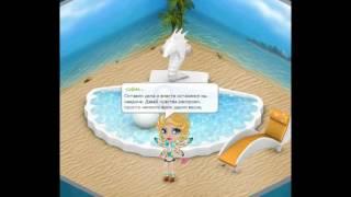 Юлианна Караулова-море|клип