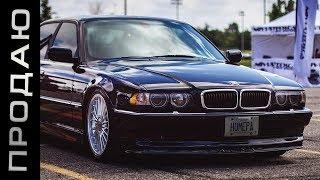 Колекционный BMW за копейки!