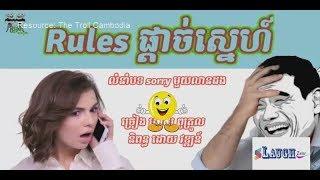 (កំប្លែងខ្មែរ) អាតេវ a tev nonstop | a tev khmer new comedy [Pchum Ben]