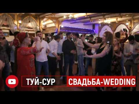 ПАМИРСКАЯ СВАДЬБА ТАНЕЦ, КОТОРЫЙ ВДОХНОВЛЯЕТ! WEDDING الزواج الطاجيكي  تاجیک عروسی 塔吉克婚礼