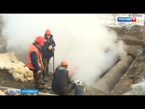 Работы по ремонту участка трубы в Заволжском районе Твери завершены