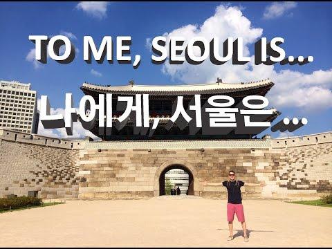 Travel to South Korea: SEOUL, SEOUL, SEOUL