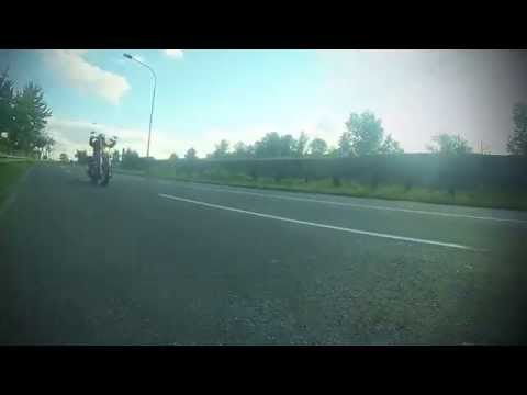 VN800 Greetings from Belgrade: Drive By