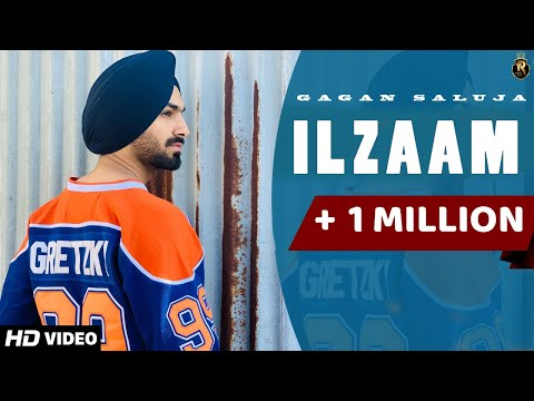 ILZAAM (Official Video) | Gagan Saluja | Mr Rubal | Tr King