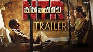 NTR Mahanayakudu Trailer | NTR biopic Latest Trailer | Balakrishna | Rana Daggubati | ntr cineqube