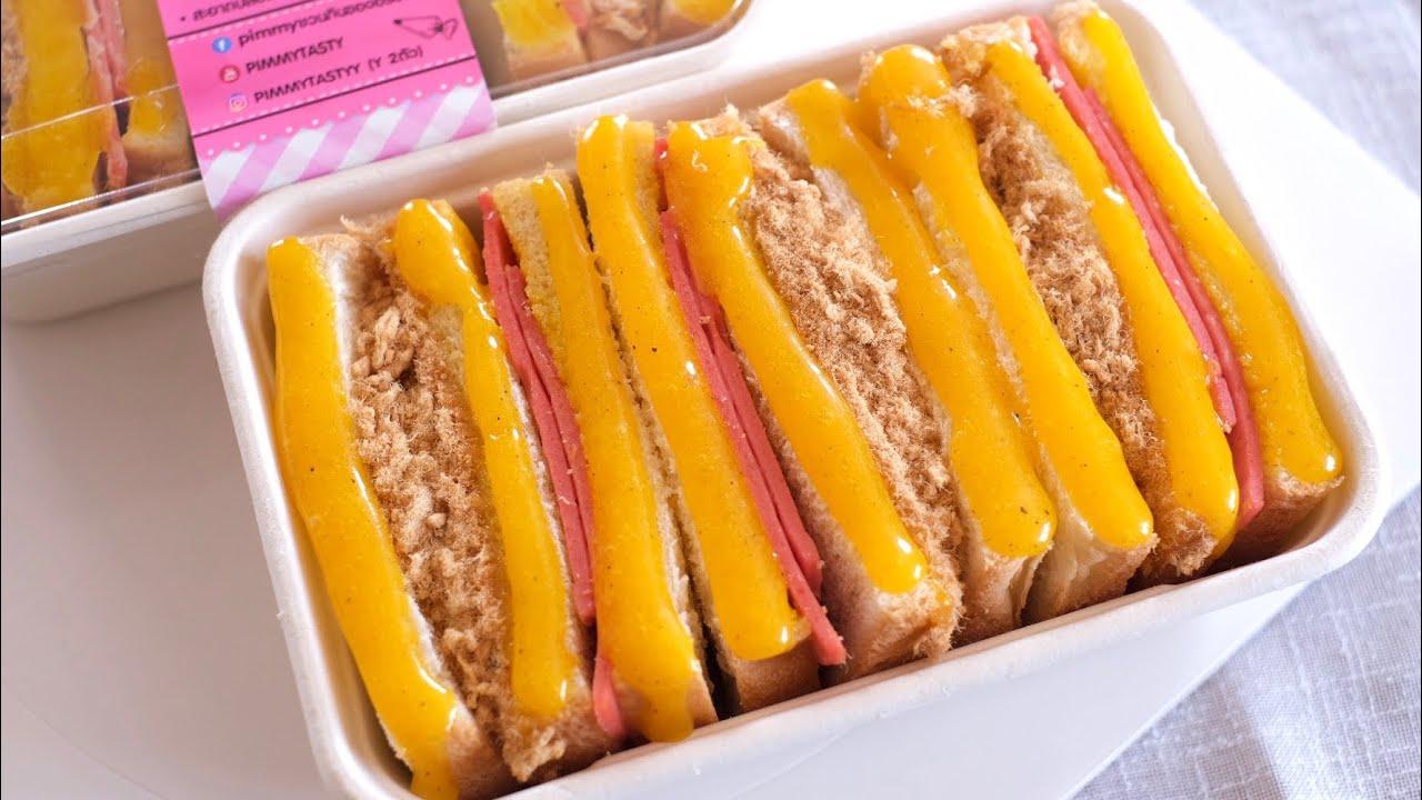 แซนวิชโบราณแบบกล่อง ทำง่ายขายดี หรือจะทำแค่น้ำสลัดขายก็ขายดีมาก Thai Sandwich Recipe