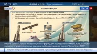 Ассамблея КОСПАР: ближайшие космические цели России - Луна и Марс