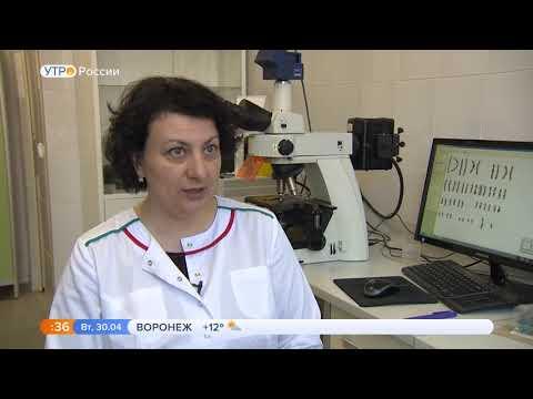 МОНИКИ медико-генетический  центр