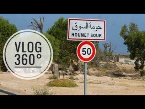 Visite Houmet Souk Djerba en 4K 360°