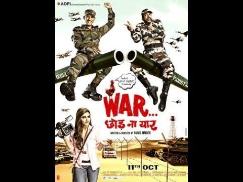 war Chord na yar Bollywood Comedy Full Movie 2017