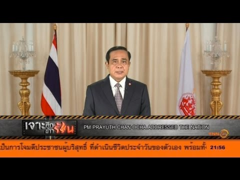 PM Prayuth Chan ocha addressed the nation