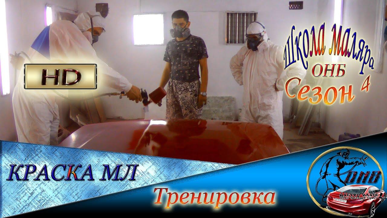 Этюдник Малевичъ МЛ-12 - YouTube