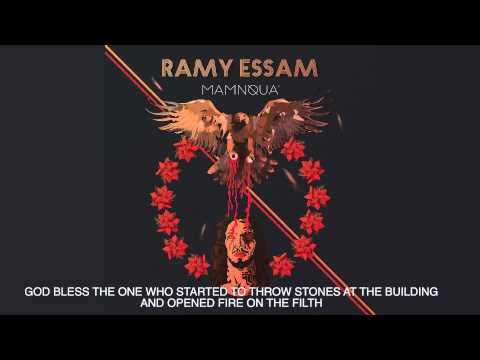 Ramy Essam Ft. Maestrix - Salam Alah |...