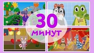 Серии подряд | Пинги и Кроки | Развивающие мультики #33