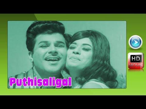 Puthisaligal | Super Hit Tamil Movie |Tamil Movie
