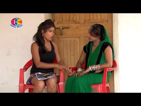 चुम्मा माँगेला मास्टरवा मैटिक पास करेके| Pardhanawa ke Rahar Mein | Sanjay Lal Yadav