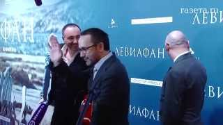 Премьера «Левиафана» Андрея Звягинцева