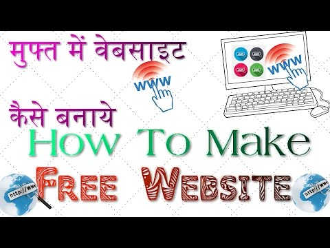 How To Create Free Website Muft Website Kaise Banate Hain Hindi Urdu By Only Single Like
