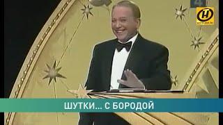 КВН Высшая лига Команда БГУ 1999 года Как сложилась судьба чемпионов