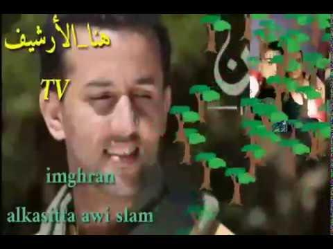 imghran video