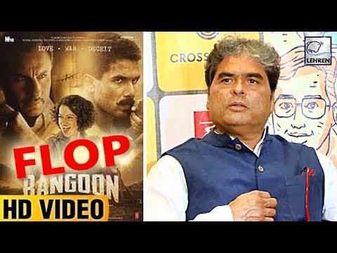 Vishal Bhardwaj Opens Up On Rangoon FLOP | LehrenTV