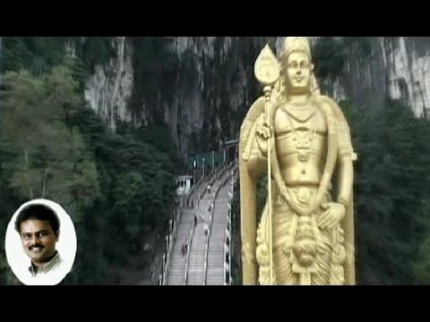 Vaa Vadivele - Tamil Songs | Pachaimayil Vaganane | Murugan Devotional Songs